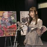 「ソードアート・オンライン」劇場版ヒロインは神田沙也加!ARアイドル役で歌声披露