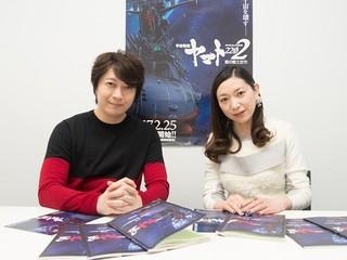 「宇宙戦艦ヤマト2202」発進!小野大輔&桑島法子が分析する、「ヤマト」が愛され続ける理由とは?