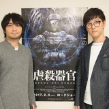 満を持して完成した「虐殺器官」 中村悠一&櫻井孝宏が語る、2年間の断絶を経て研ぎ澄まされた「日常にも潜む恐ろしさ」