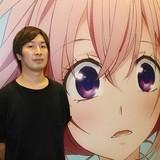 """「告白実行委員会」プロデューサーが語る、日本アニメの""""アジア展開の現在"""""""