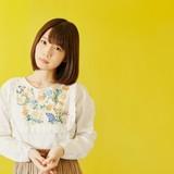 内田真礼、2ndライブ「Smiling Spiral」17年2月に代々木第一体育館で開催決定