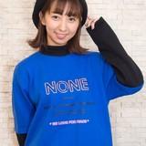 飯田里穂、ニューシングル「青い炎シンドローム」は「80年代風のポップ調に今風の歌詞をのせた、面白い曲」