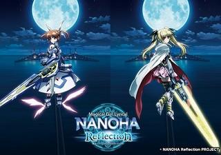 「魔法少女リリカルなのは Reflection」公開日が7月22日に決定!