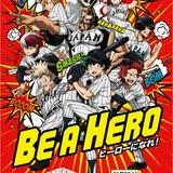 「僕のヒーローアカデミア」×「侍ジャパン」コラボレーション ビジュアル
