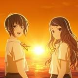 TVアニメ「サクラダリセット」に江口拓也らが出演決定 牧野由依はOP主題歌も担当