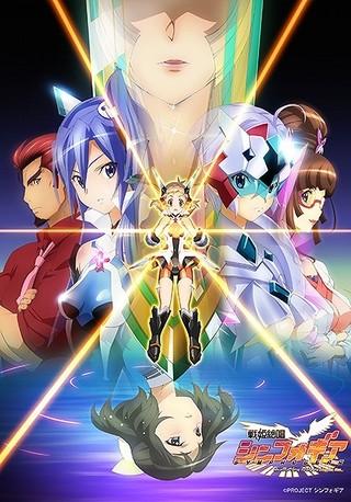 5周年記念「戦姫絶唱シンフォギア」第1期ブルーレイボックス発売決定