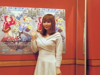 「AKIBA'S TRIP」で第7話ED主題歌&ゲスト出演 中川翔子が語る秋葉原への思い