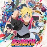 TVアニメ「BORUTO-ボルト-」に小野賢章、早見沙織ら出演 水樹奈々ほか前作キャストも続投