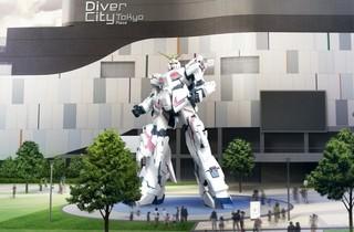 「ユニコーンガンダム立像」イメージ