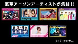 「AKIBA'S FESTIVAL」にA応P、桃井はるこ、串田アキラの追加出演が決定!