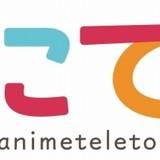 テレ東アニメが見放題!「あにてれ」4月1日スタート オリジナルコンテンツ配信も
