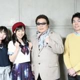 「まけるな!! あくのぐんだん!」に小西克幸ほかの出演が決定 各話ナレーションは徳井青空ゆかりの声優陣が担当