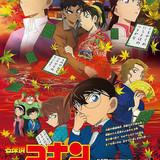 【週末興行ランキング】「名探偵コナン」が27億円突破、「劇場版 Free!」は10位スタート
