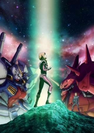 「機動戦士ガンダム Twilight AXIS」ショートアニメ化!6月23日配信開始