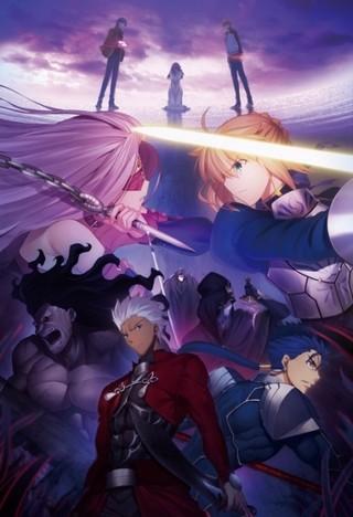 劇場版「Fate/stay night」セイバーとライダーが激突するキービジュアル公開