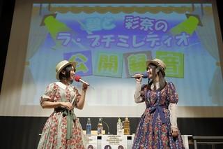 petit milady、舞浜アンフィシアターで夏祭りイベント開催決定 4thアルバム&ライブも発表