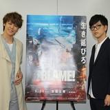 櫻井孝宏&宮野真守、SF漫画の金字塔「BLAME!」への挑戦