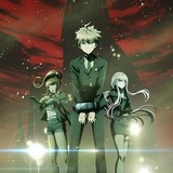 ダンガンロンパ3 -The End of 希望ヶ峰学園- (未来編)