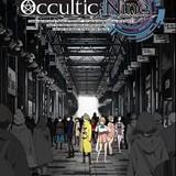 Occultic;Nine -オカルティック・ナイン-