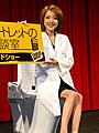 西川史子、便器に座って男子高校生に辛口アドバイス!