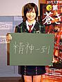 南沢奈央、最近の愛読書は「もっぱら村上春樹」