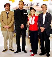 左より)百瀬義行監督、西村雅彦、 篠原ともえ、鈴木敏夫