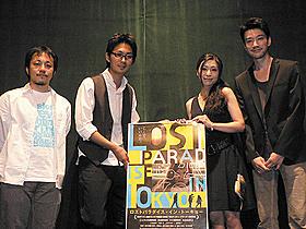 数々の映画祭を経て、やっと日本公開「ロストパラダイス・イン・トーキョー」
