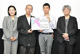 第12回東京フィルメックスは11月19日に開幕「無人地帯」