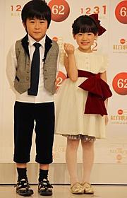 NHK紅白歌合戦に史上最年少で出場する 芦田愛菜ちゃんと鈴木福くん