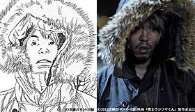 肉蝮役を怪演する新井浩文「闇金ウシジマくん」