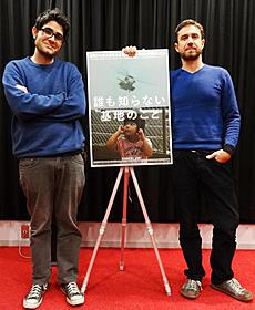 トーマス・ファツィ監督(左)とエンリコ・パレンティ監督「誰も知らない基地のこと」