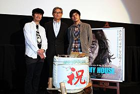 最新作が封切られ感無量の面持ちの堤幸彦監督ら「MY HOUSE」