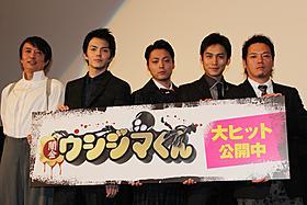 大島優子からのビデオメッセージが寄せられた 「闇金ウシジマくん」初日挨拶の様子「闇金ウシジマくん」