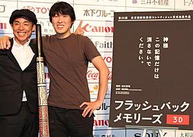 ディジュリドゥ奏者・GOMAと松江哲明監督「フラッシュバックメモリーズ 3D」