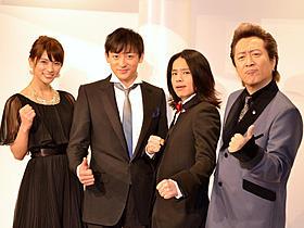 ヨーロッパを席巻した大ヒットミュージカルが日本上陸