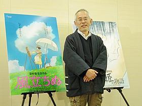 ジブリの新作2本について語った鈴木敏夫プロデューサー