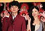 高良健吾、吉高由里子&沖田修一監督の「好きだよ」に大照れ