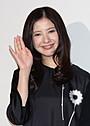 吉高由里子、出演作に感謝しきり「私の好感度を上げてくれた」