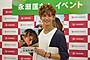 永瀬匡、故郷・鳥取での初写真集で「20歳の自分を素っ裸に」