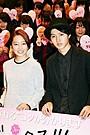 山崎賢人、女子高生に恋のエール「素直な気持ちを好きな人に伝えて」
