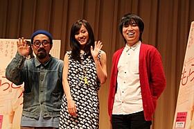 前田敦子と山下敦弘監督(左)、脚本の向井康介「もらとりあむタマ子」