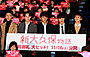 「MYNAME」初主演映画「新大久保物語」は、メンバーの顔がむくみ気味!?