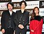 水嶋ヒロ、全国めぐり「黒執事」は「ネガティブな声がない!」とファンの反応に自信