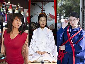 主演する(左から)天乃舞衣子、濱田のり子、桜木梨奈