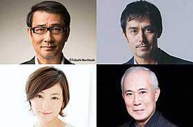 「柘榴坂の仇討」に出演する(左上から) 中井貴一、阿部寛、中村吉右衛門、広末涼子