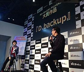 「AnimeJapan2014」で行われた アニメ化大賞発表会の様子
