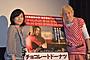 志茂田景樹、全米の観客賞総ナメ「チョコレートドーナツ」で「泣きっぱなし」