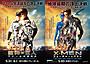阪神タイガースが「X-MEN」に 映画とそっくりのポージングでコラボポスター制作