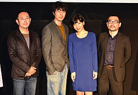 ティーチインに臨んだ(左から)足立紳、 新井浩文、安藤サクラ、武正晴監督