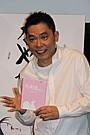 太田光、笑顔で「ジブリ高畑派」を強調